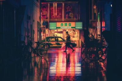 Night street scene of Japan.