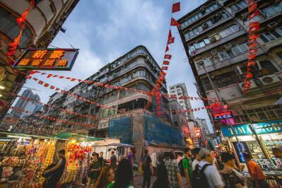 Hong Kong cityscape.